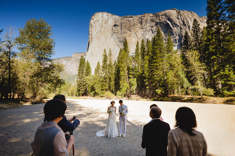 Intimate Yosemite Wedding At Cathedral Beach With Azusa